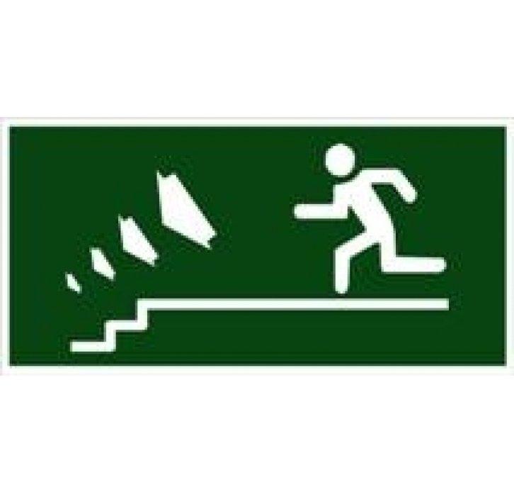 איש רץ שמאלה למטה מדבקה