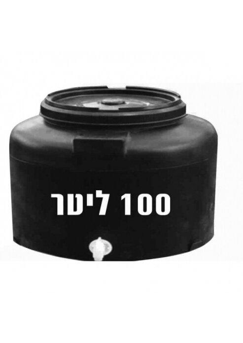 מיכל מים 100 ליטר למקלט