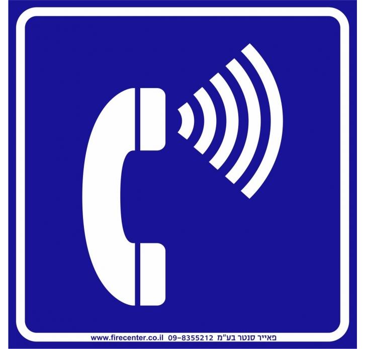 שלט מערכת שמע לעיוורים נגישות
