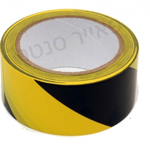 סרט סימון מדבקה צהוב שחור