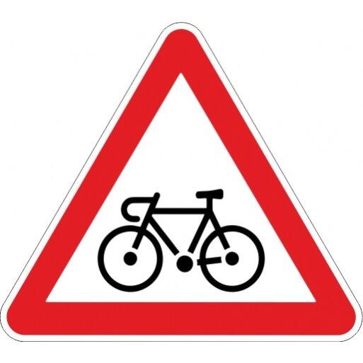 תמרור 137 תנועת אופניים בקרבת מקום