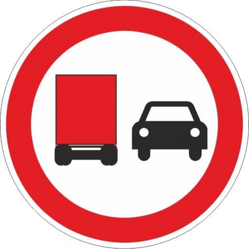 תמרור 422 תמרור אסור לרכב שמשקלו הכולל המותר עולה על 4 טון לעקוף או לעבור על פניו של רכב מנועי הנע על יותר משני גלגלים באותו כיוון נסיעה