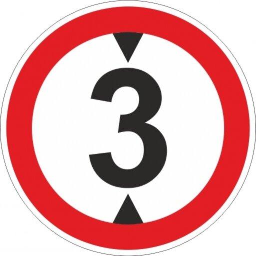 תמרור 461 תמרור אסורה הכניסה לרכב שגובהו