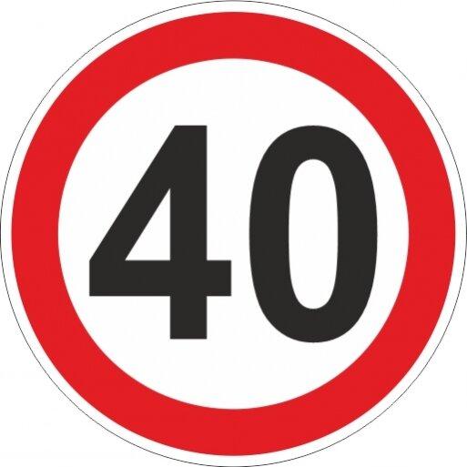 תמרור 426 תמרור הגבלת מהירות