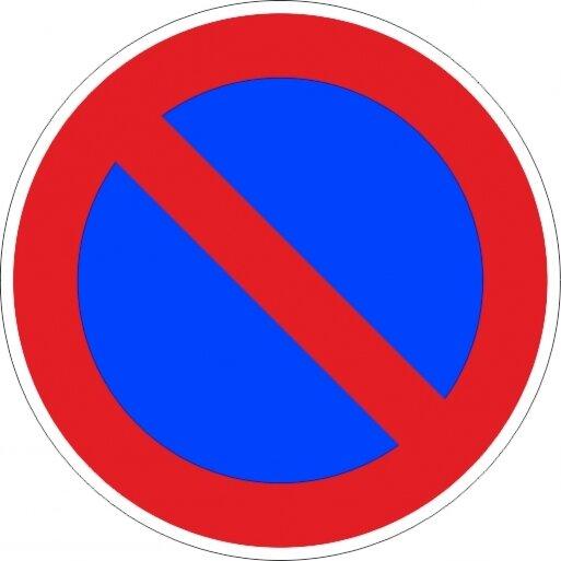 תמרור 432 תמרור אסורה חניית רכב