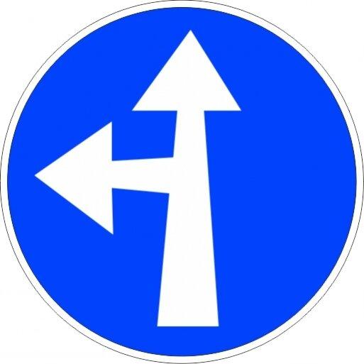 תמרור 202  סע ישר או שמאלה