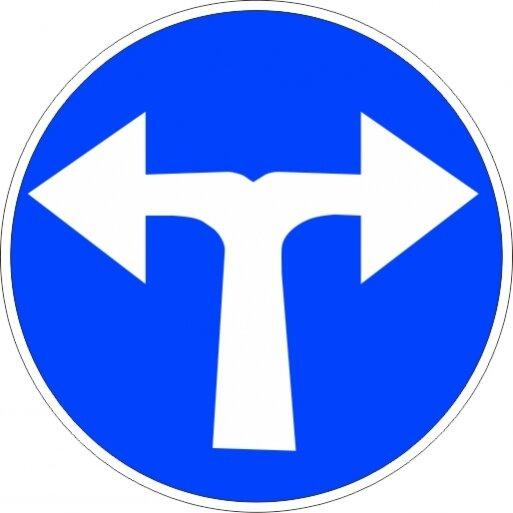 תמרור 208  סע ימינה או שמאלה