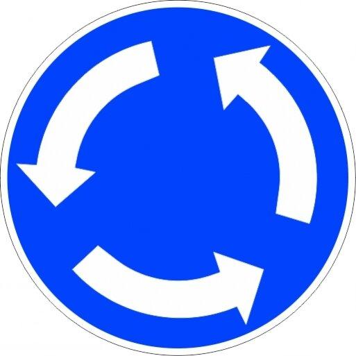 תמרור 303 תמרור מעגל התנועה
