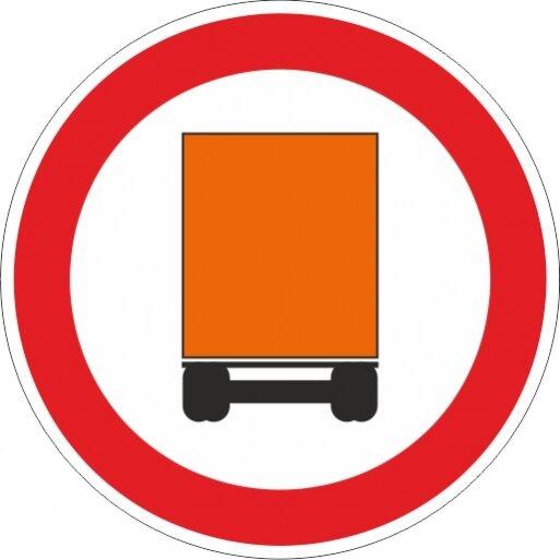 תמרור 407 תמרור אסורה הכניסה לרכב המוביל חומר מסוכן החייב בסימון על פי דין למעט אספקת דלק וגז
