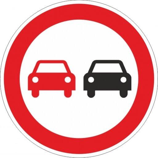 תמרור 420 תמרור אסור לעקוף או לעבור על פניו של רכב מנועי הנע על יותר משני גלגלים באותו כיוון נסיעה