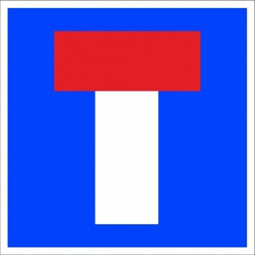 תמרור 623 כביש ללא מוצא