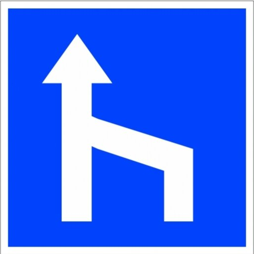 תמרור 621  שינוי במספר הנתיבים מספר הנתיבים בכביש הולך וקטן מימין