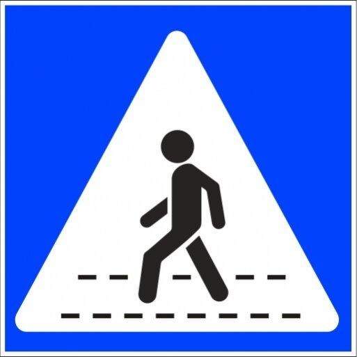 תמרור 306 זכות קדימה להולכי רגל