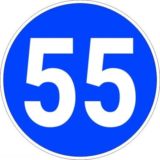 תמרור 218 דרך לרכב מנועי שמסוגל ומורשה לנוע במהירות 55 קמ