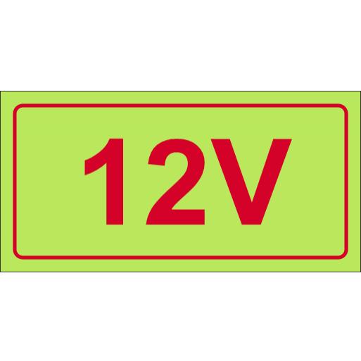 שלט 12V פולט אור