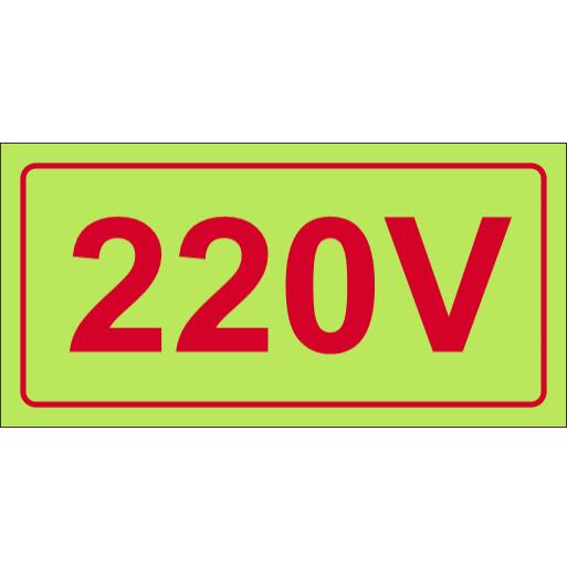 שלט 220V  פולט אור