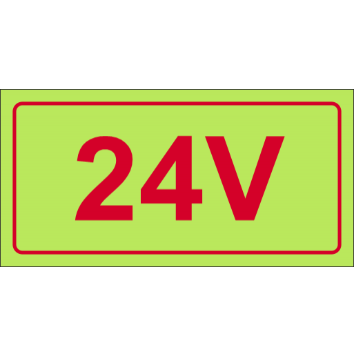 שלט 24V  פולט אור
