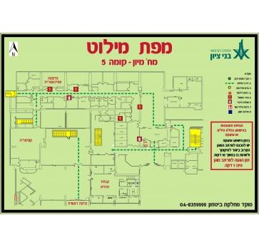 מפת מילוט 1
