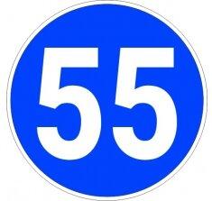 תמרור 53