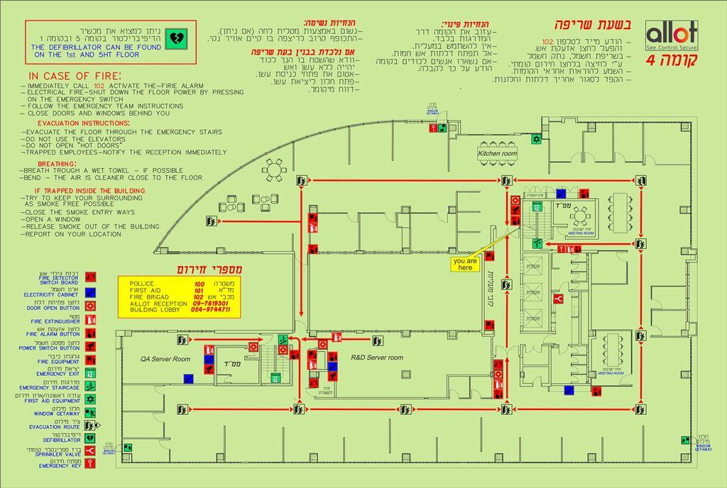 מפת מילוט 2