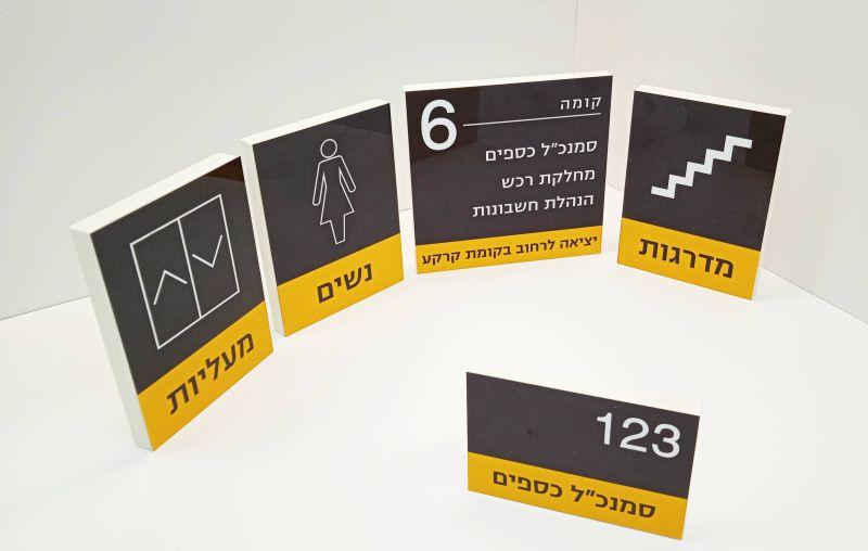 שלטים מיוחדים בהדפסת סובליציה