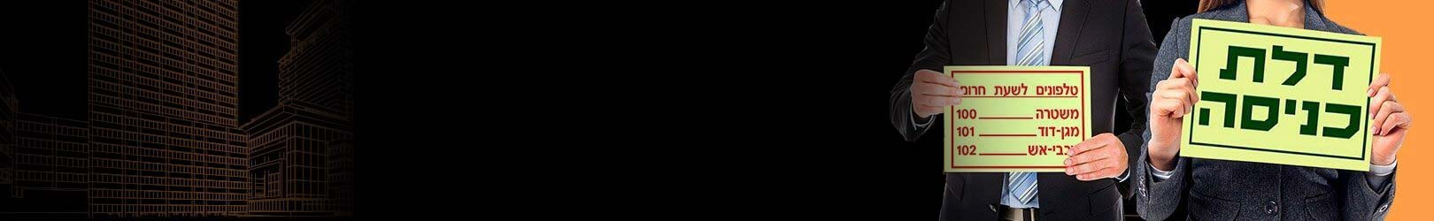 שילוט פולט אור